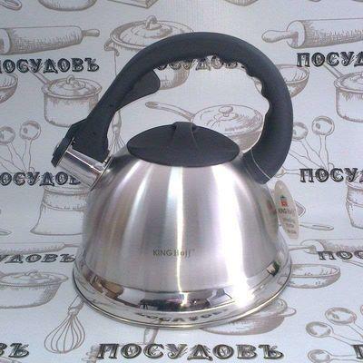 KING Hoff KH-3244 нержавеющая сталь 3 л