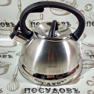 KING Hoff KH-3774 нержавеющая сталь 2,2 л