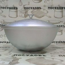 Казан для плова алюминиевый Kukmara к45 4,5 л