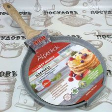 Литая алюминиевая блинница Alpenkok AK-0045/24N 24 см антипригарное мраморное покрытие