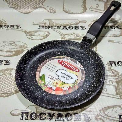 Блинная сковорода Горница б201аг