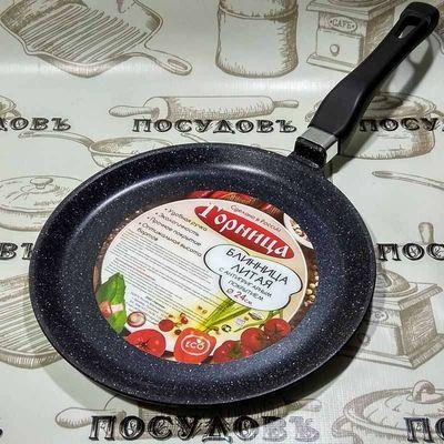 Горница б241аг блинная сковорода