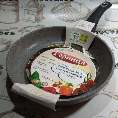 Литая алюминиевая сковорода Горница с242тм 24 см мраморное покрытие