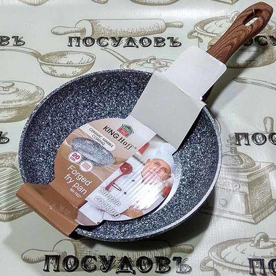 Сковорода KING Hoff KH-1027
