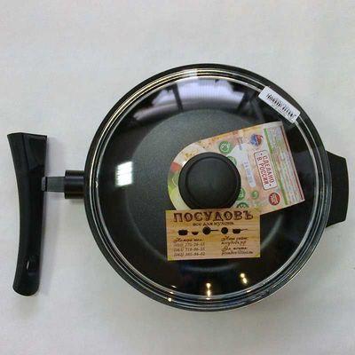 Литая алюминиевая сковорода с крышкой Горница с2413а 24 см съемная ручка