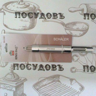 """Нож для чистки овощей KING Hoff KH-3381 8"""" ручка из нержавеющей стали"""