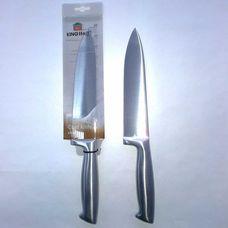 KING Hoff KH-3435 нож поварской, лезвие: сталь нержавеющая 205×2,0 мм гладкая заточка, цельная рукоятка из нержавеющей стали, цвет сатин, Польша, на блистере 1 шт