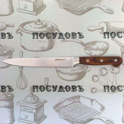 """Нож универсальный KING Hoff KH-3439 8"""" ручка Pakka Wood"""