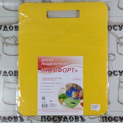 Гибкая пластиковая разделочная доска Комфорт 370×290 мм 5017 (4380501)