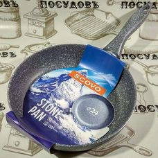 Scovo Stone Pan ST-003 алюминиевая сковорода 24 см мраморное покрытие