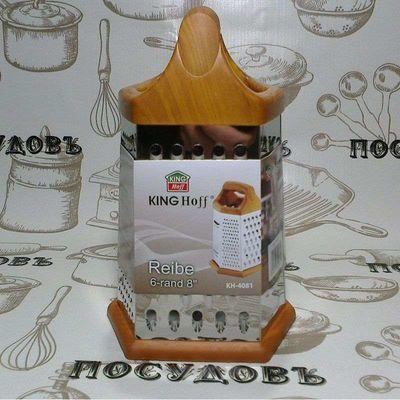 KING Hoff KH-4081