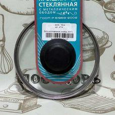 Tima 4714 термостойкая стеклянная крышка Ø14 см