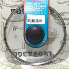 Tima 4720 термостойкая стеклянная крышка Ø20 см