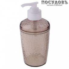 Пластик Репаблик Natural Stone BQ1215БЖПР диспенсер для жидкого мыла 350 мл, PS, PP, FE, бежевый прозрачный