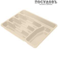 Giaretti Bono GR1560СЛ лоток для столовых приборов, 5 секций, 330×260×43 мм, полипропилен, сливочный крем