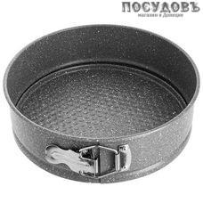 """Webber """"Marble"""" BE-4605N, круглая разъемная форма, углеродистая сталь, мраморное покрытие, Ø240×68 мм, Россия, в упаковке 1 шт"""