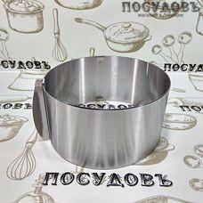 КНР HYW0296, круглая обруч для выпечки, сталь нержавеющая, Ø160 - 300 мм, Китай, в упаковке 1 шт.