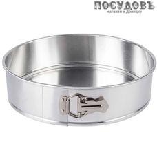 НИКИС ФР-26, круглая разъемная форма, пищевая жесть, Ø260 мм, Беларусь, в упаковке 1 шт
