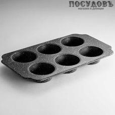 """Webber """"Marble"""" BE-4608N, прямоугольная форма для выпечки кексов, 6 формочек, углеродистая сталь, мраморное покрытие, 300×180×30 мм, Россия, без упаковки 1 шт"""