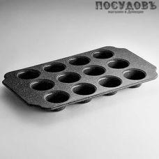 """Webber """"Marble"""" BE-4609N, прямоугольная форма для выпечки кексов, 12 формочек, углеродистая сталь, мраморное покрытие, 300×180×25 мм, Россия, без упаковки 1 шт"""
