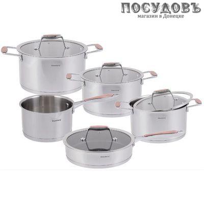 Klausberg  KB-7229 набор посуды для приготовления, сталь нержавеющая 18/10, 9 пр.