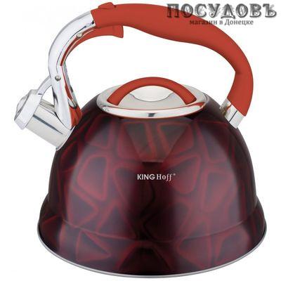 KING Hoff KH-1063 чайник со свистком сталь нержавеющая 2,7 л