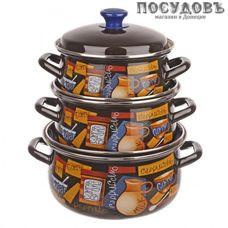 КМК Капучино-1 набор посуды, 3 кастрюли с крышками, сталь эмалированная, коричневый, 6 пр.