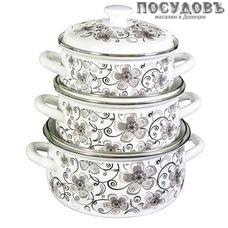 КМК Николь-1 набор посуды, 3 кастрюли с крышками, сталь эмалированная, 6 пр.