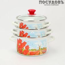 КМК Страна тюльпанов Экстра набор посуды, 3 кастрюли с крышками, сталь эмалированная, 6 пр.