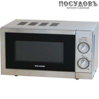 WillMark WMO-21MBSS микроволновая печь отдельностоящая 700 Вт, 20 л, цвет серебро