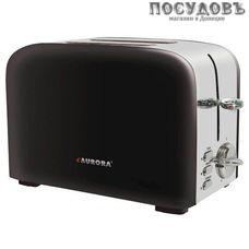 Aurora AU 3320 тостер на 2 шт, 850 Вт, цвет черный с серебристым