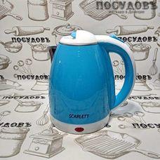 Scarlett SC-2020 голубой, электрочайник 2000 Вт, 2000 мл, корпус: двойной нержавейка/пластик, Китай, гарантия 1 год