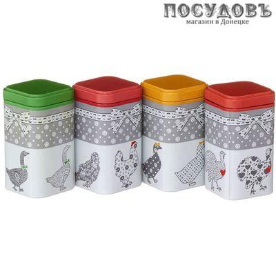 РФЖУ 024-01459 банки для хранения в наборе с крышкой, жесть, 240 мл