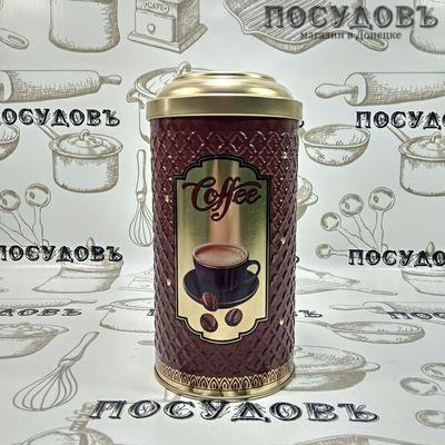 РФЖУ Кофе микс Ц085h160v090-01099 банка для хранения с крышкой, жесть, 900 мл