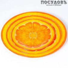 Alparaisa Сочный апельсин 00116LR/3-ST блюда в наборе, стекло, Китай, в упаковке 3 шт.