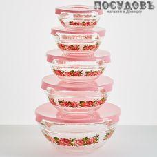 Забава Майская роза РК-0001 салатники в наборе с крышкой, стекло упрочненное, Россия, в упаковке 10 пр.