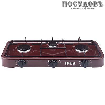 Яромир ЯР-3013 плита газовая 3-конфорочная, цвет коричневый