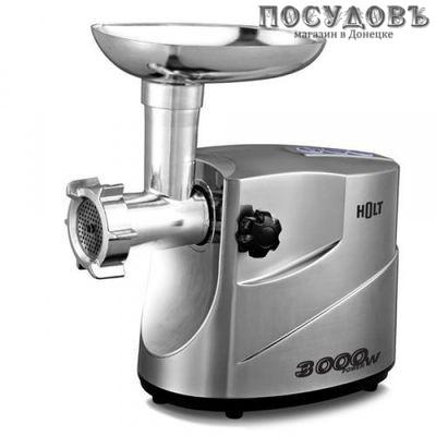 HOLT HT-MG-004 мясорубка электрическая 3000 Вт, цвет металлик