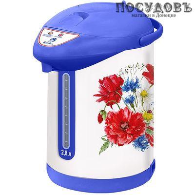 Василиса ТП7-820 термопот 2,8 л, 820 Вт, белый с голубым