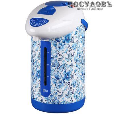 Василиса ВА-5002 термопот 3,5 л, 750 Вт, белый с синим узором