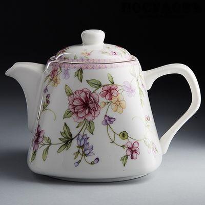 Rosario Ф2-033R чайник заварочный, фарфор, 700 мл белый с рисунком