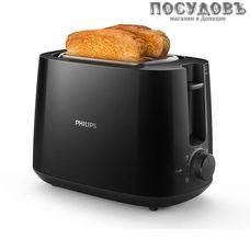 Philips HD2581/90 тостер на 2 шт, 900 Вт, 275×188×156 мм, цвет черный