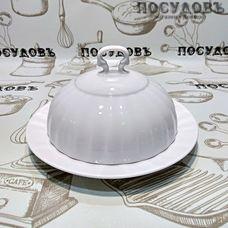 Добрушский фарфор 6С0039Ф34 масленка (подставка и купол), цвет бельё, 500 мл, Ø178×105 мм, фарфор, Беларусь, без упаковки 2 предмета