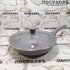 Klausberg 7318 KB сковорода с крышкой Ø280×55 мм, алюминий литой, мраморное антипригарное покрытие