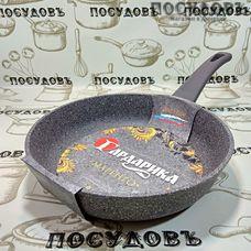 Гардарика Маренго 1024-08 сковорода Ø240×57 мм, алюминий литой, мраморное антипригарное покрытие, Россия