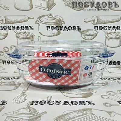O Cuisine 459AC00/1043 гусятница с крышкой, 2 пр.