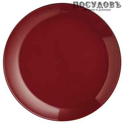 Luminarc Arty Bordeaux P1002 тарелка десертная, стекло упрочненное, Ø205 мм, Франция 1 шт.