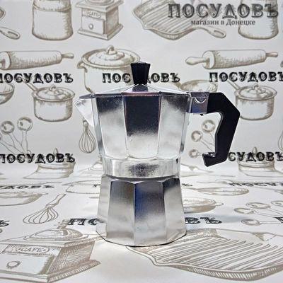Webber BE-0121 гейзерная кофеварка, алюминий литой, 150 мл, Россия, 1 шт
