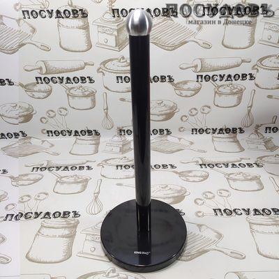 KING Hoff KH-1219 подставка для бумажных полотенец, сталь нержавеющая