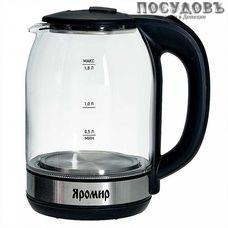 Яромир ЯР-1061 электрочайник, 1500 Вт, 1800 мл, стекло термостойкое, подсветка, цвет черный